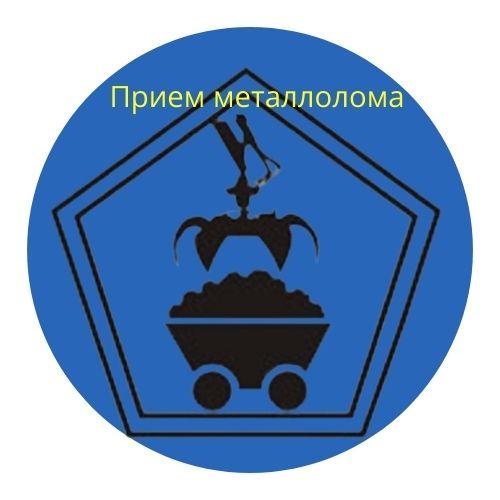 Прием металлолома во Владимире ДОРОГО